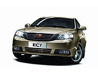 Брызговики модельные Geely Emgrand EC7 2011- (Лада Локер)
