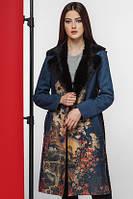 Синее пальто экозамш в японском стиле Kiro Tokao 8580K