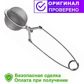 Заварник для чая Kitchen Smart Fiskars (1002890/838081)
