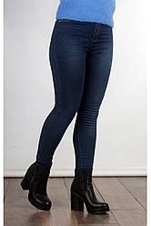 Теплые женские джинсы синего цвета 25-30 р-ры