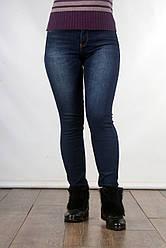 Классические женские джинсы 204