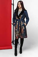Синее пальто экозамш в японском стиле Kiro Tokao 8580K 52