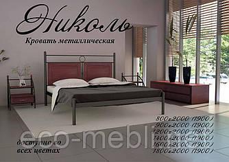 Півтораспальне ліжко Ніколь Метал Дизайн