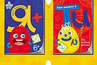 Парні актівіті: Я+ТИ. Книга 2 (укр)   Книжки-іграшки для дошкільнят