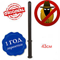 Резиновая дубинка ПР Mil-Tec 43 см (16214000)
