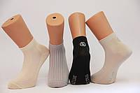 Мужские носки стиль люкс в сеточку