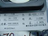 LED диод 70w  white для голов, сканнеров др., фото 4