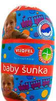 Детская вареная ветчина (шинка) Vijofel baby šunka. 1,5-2кг.