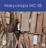 Вивіз макулатури МС-5Б