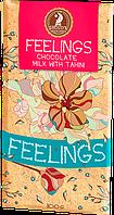 """Шоколад """"Почуття"""" молочный с тахини 100 г"""