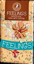 "Шоколад ""Почуття"" чорний кава 100 г"