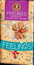 "Шоколад ""Почуття"" молочний з солоною карамеллю 100 г"