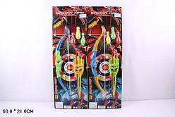 Лук и стрелы 456-G2 колчан, мишень, на планшетке 63*21см | Детская игрушка Лук со стрелами
