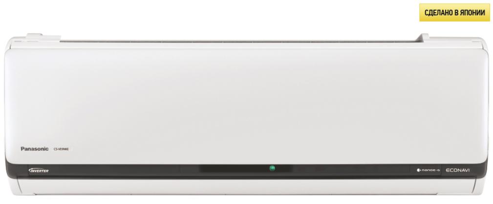 Кондиционер Panasonic CS/CU-VZ12-SKE Heatcharge Inverter