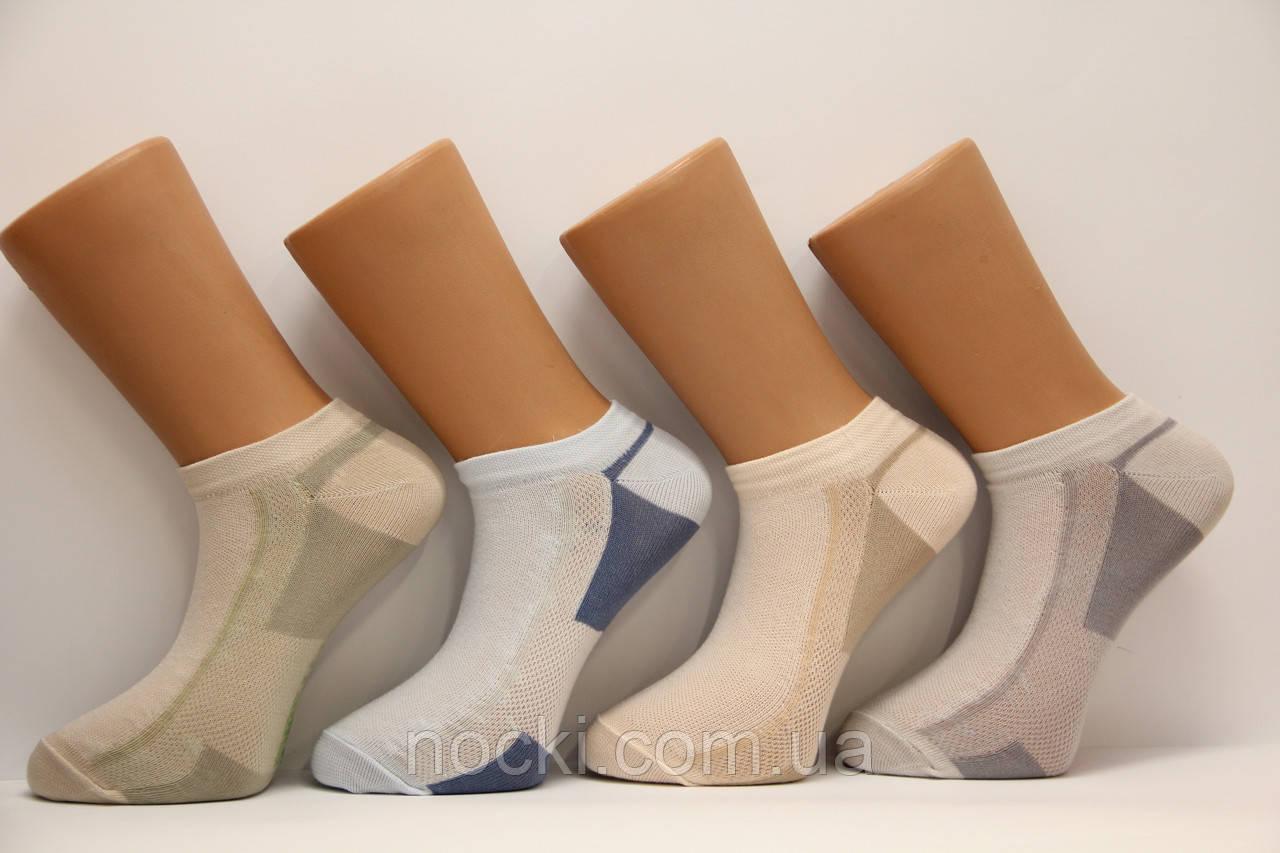 Мужские носки короткие с хлопка в сеточку КЛ 41-45  560 S