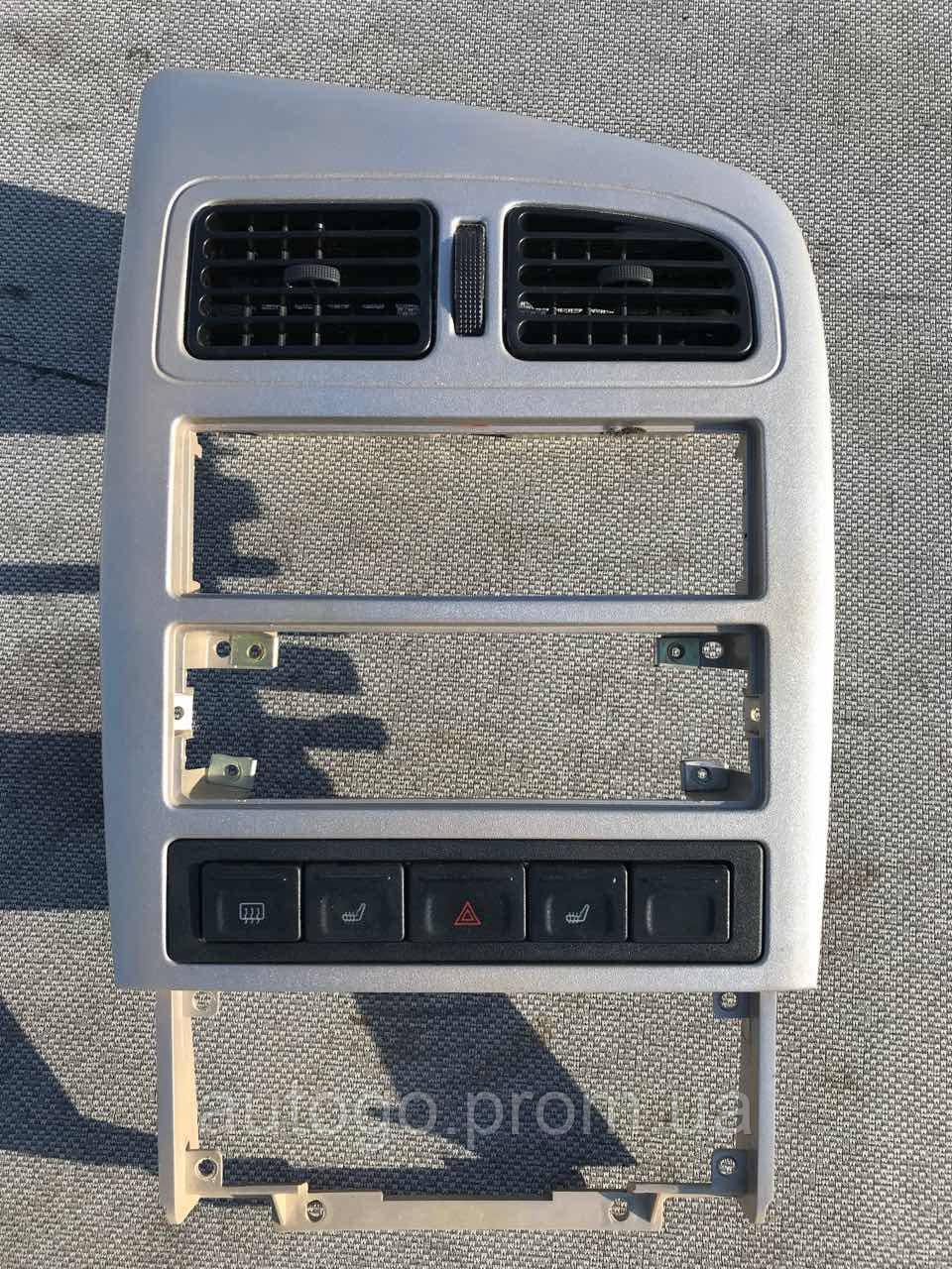 Центральная консоль чери амулет купить промывка инжектора на чери амулет