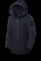 Мужская удлиненная зимняя куртка больших размеров (р. 48-62) арт. 9015D