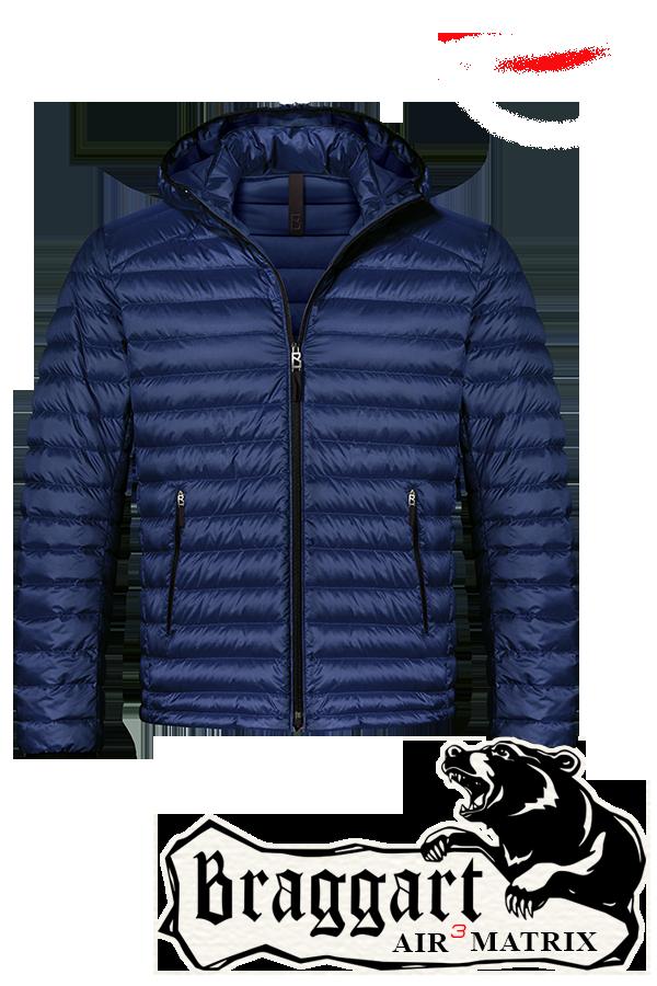 Мужская синяя зимняя куртка больших размеров (р. 56-62) арт. 3844F
