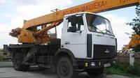 Рабочие параметры автокрана КС-3579 Машека