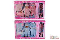"""Кукольный набор """"Пупс с аксессуарами и сменной одеждой"""" Simba 4006592519582"""