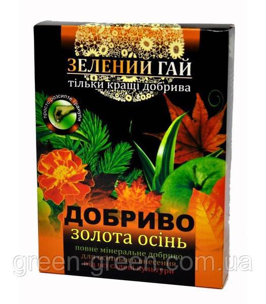 Удобрение универсальное Зеленый гай Золотая осень