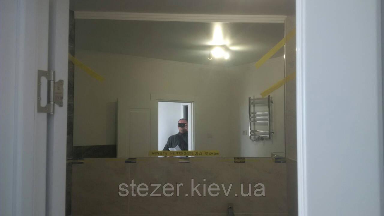 Зеркало для ванной 50 см под заказ