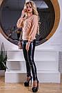 Кофта женская трикотажная персиковая, фото 3