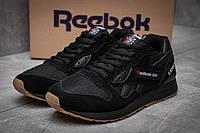 Кроссовки мужские Reebok  LX8500, черные (11692),  [   44  ]