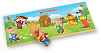 Деревянная рамка-вкладыш Монтессори Сказка Три поросенка Вундеркинд (РВ 036)