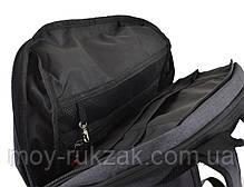 """Рюкзак молодёжный Biz """"YES"""", 555397, фото 3"""