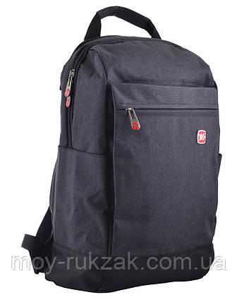 """Рюкзак молодёжный Biz """"YES"""", 555397, фото 2"""