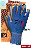 Защитные перчатки из нейлона с полиуретановым покрытием RNYPO NS