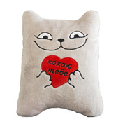 "Мягкая игрушка подушка ""Котик Кохаю Тебе"""