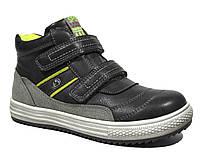 Демисезонные ботинки для мальчика подростка, С.Луч grey, 32-36