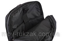 """Рюкзак молодёжный Biz """"YES"""", 555398, фото 3"""