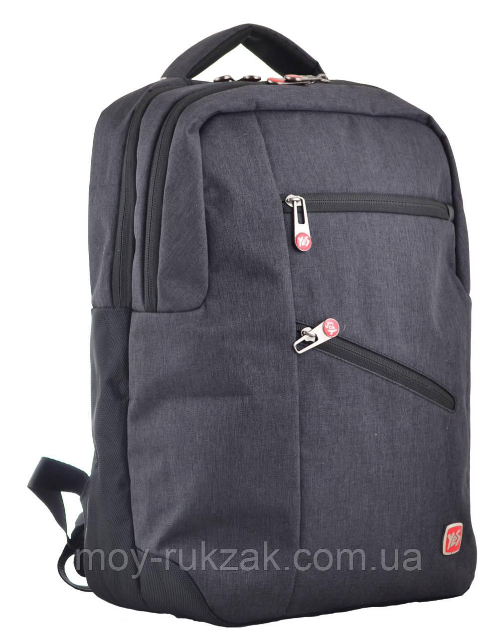 """Рюкзак молодёжный Biz """"YES"""", 555398"""