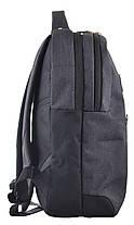 """Рюкзак молодёжный Biz """"YES"""", 555398, фото 2"""