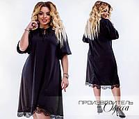 Платье женское большого размера, Ткань: французский трикотаж , кружев 3 расцветки супер качество мник № 127-17, фото 1
