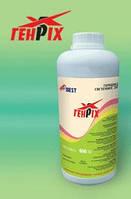 Генри аналог Карибу, трифлусульфурон-метил, 500 г/кг,  компании Бест (Best), фото 1