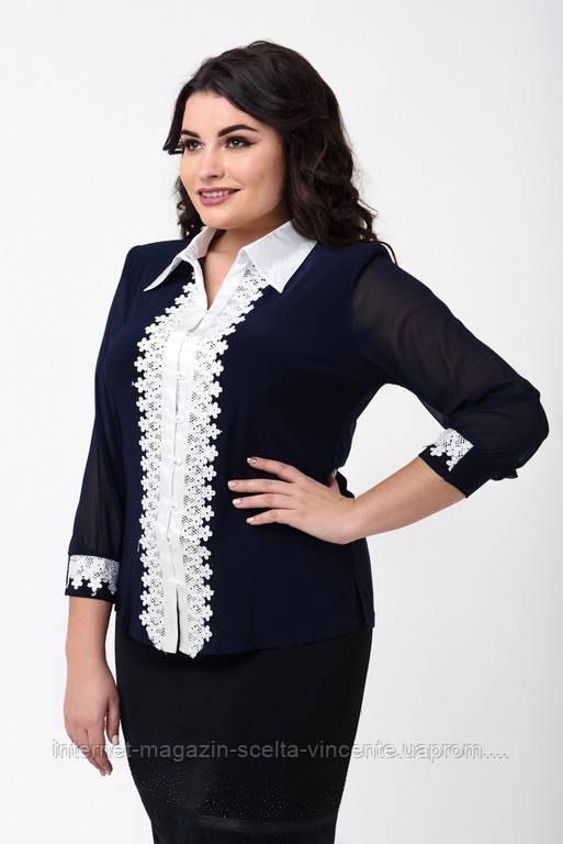 c5ee4011af4 Купить Женскую блузу больших размеров 50-58 SV AL 9939 оптом и в ...