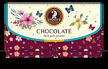 """Шоколад """"Клатч"""" чорний з сезамом"""