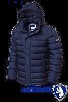 Мужская темно-синяя зимняя куртка большого размера (р. 56-62) арт. 3886