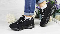 Кроссовки Nike Air Max 95 - black, материал - замша, подошва - пена (легкая и удобная)