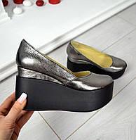 Комфортные женские туфли на платформе (никель)