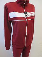 Качественные спортивные костюмы для женщин.