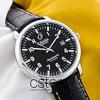 Мужские наручные часы Слава созвездие (05374)