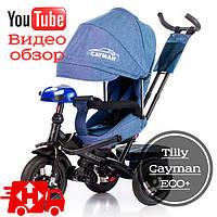 Детский трехколесный велосипед тилли Tilly Cayman ECO+ T-381 Синий лен