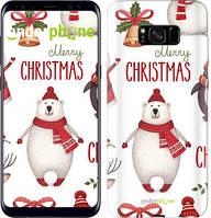 "Чехол на Samsung Galaxy S8 Plus Merry Christmas ""4106c-817-493"""