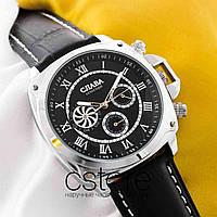 Мужские наручные часы Слава созвездие (05409)