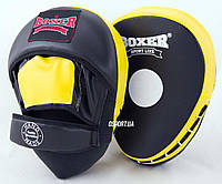 Лапы боксерские гнутые кожаные Boxer Элит (bx-0074)
